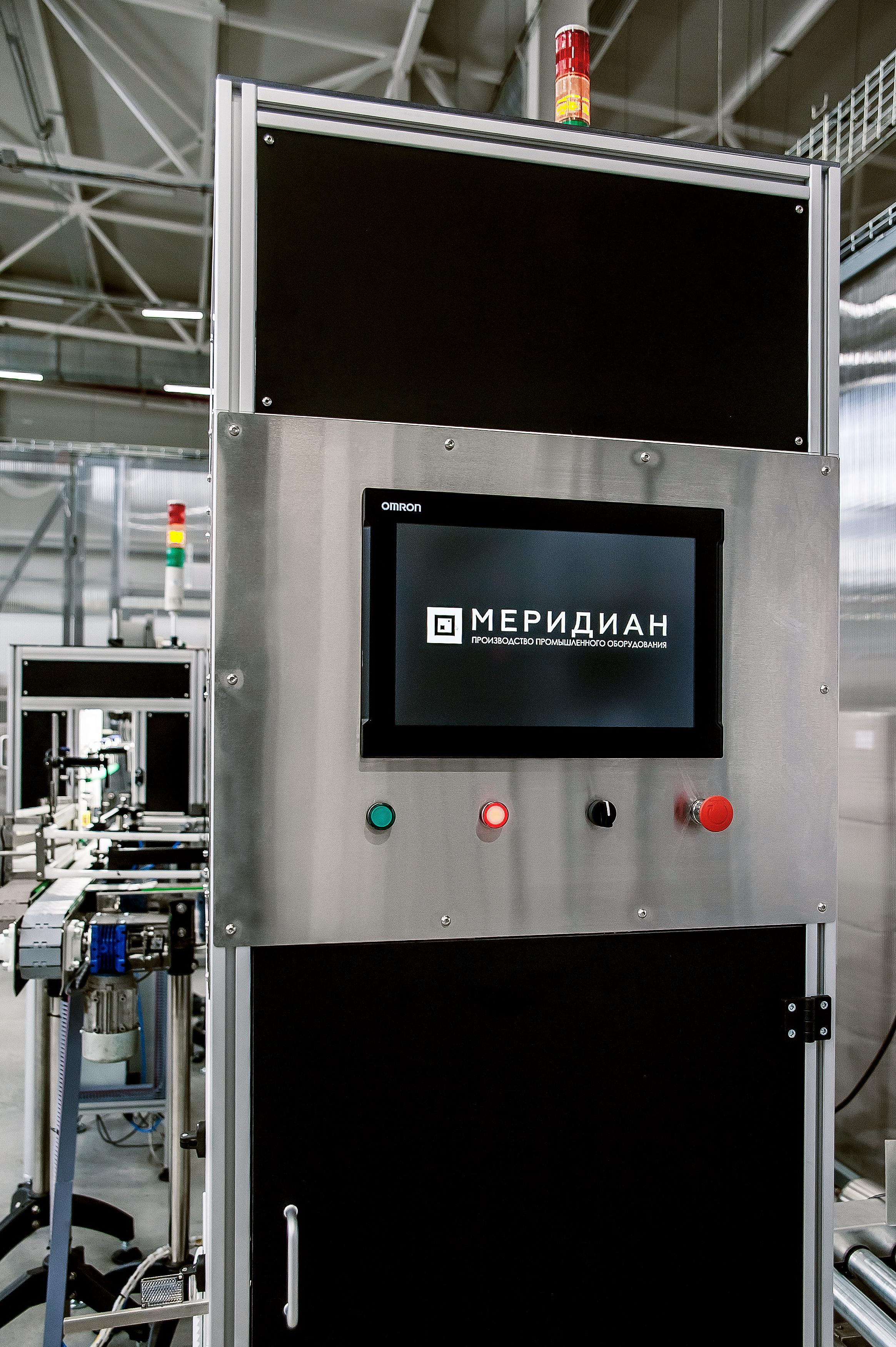 Оборудование для производителей и импортеров алкогольной продукции