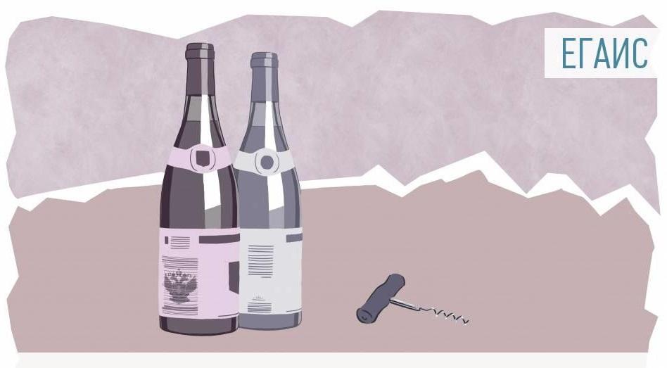 Исходя из положений 171 закона РФ об алкоголе