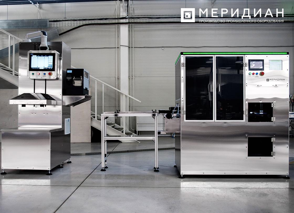 Преимущества оборудования от ООО «Меридиан» для фарминдустрии