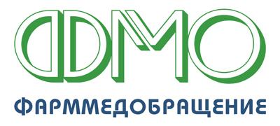 ФМО-2019