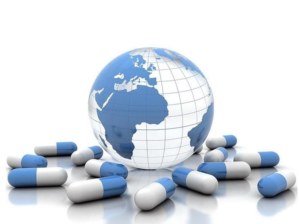 Ввоз импортных лекарственных препаратов